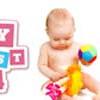 Rustenburg Baby Contest 2014